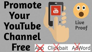 how to promote your youtube channel | hindi Royal tech hindi