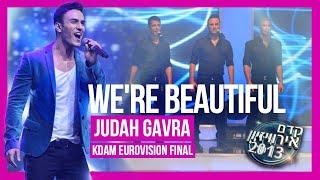 Judah Gavra - We're Beautiful (Kdam 2013)