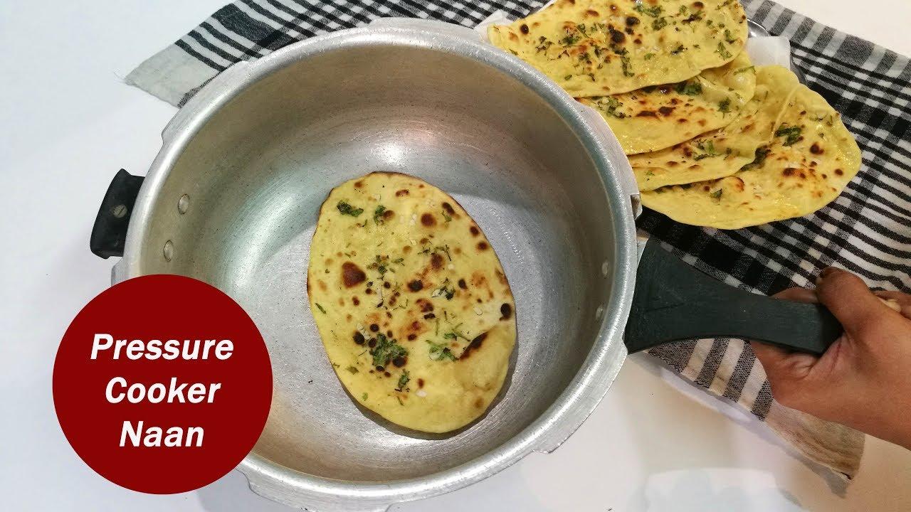 Pressure Cooker Naan || Naan without Tandoor oven