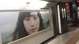 こちらが「2020年東京オリンピック」以前の新宿駅の貴重映像となります...