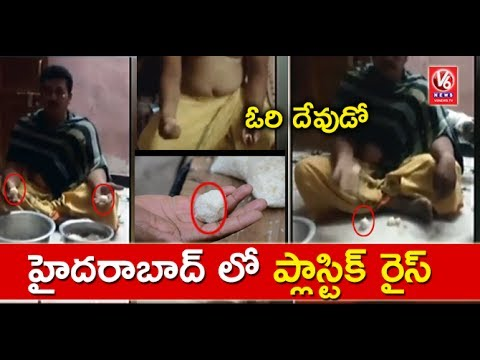 Plastic Rice Sale In A Shop Near Meerpet || Hyderabad || V6 News