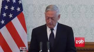 Ghani, Mattis And Stoltenberg Hold Closed Door Talks