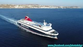الجوي (الطائرات بدون طيار) فيديو - F/B الأكاديمية العالية ، الأكاديمية العالية ميكونوس مغادرة ميناء ميكونوس