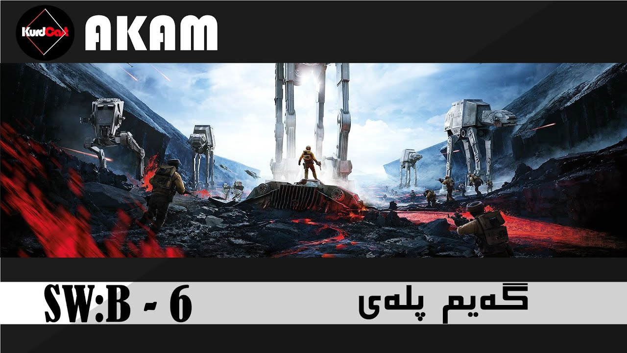 Star Wars Battlefront  - Day 2 - Kurdish