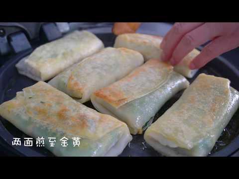 早餐想吃韭菜盒子,只要学会这一步,手不沾面就能做好,超简单