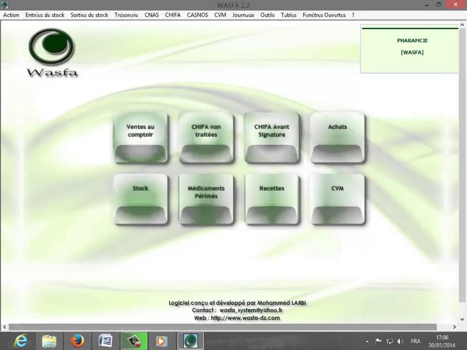 logiciel das cnas 2014