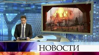 Выпуск новостей в 12:00 от 08.12.2019