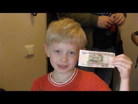 Вопрос: Как просить деньги у родителей?