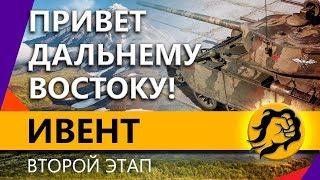 НУЖНО ПЯТЬ ТОП БОЕВ ПО ОПЫТУ - Т-44-100