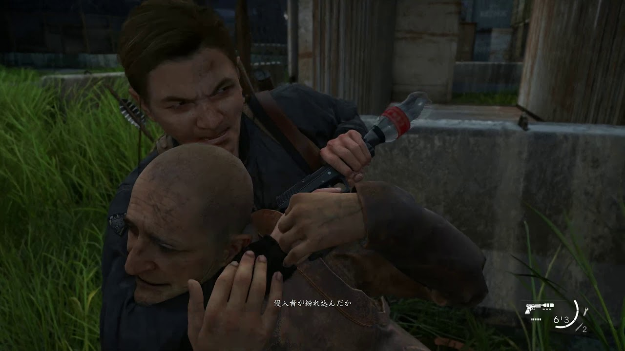 The Last of Us 2 #6