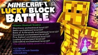 10000 DMG ULTIMATE ILLUMINATI WEAPON!!! | Lucky Block Battle