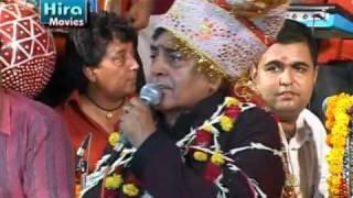 Narendra Chanchal Jee  ---- Vaaja Maariyaan Bulayaa Lakh Vaaari