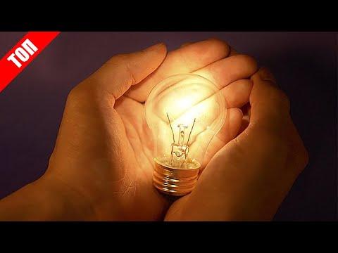 ТОП 10 Величайших Изобретений Человечества