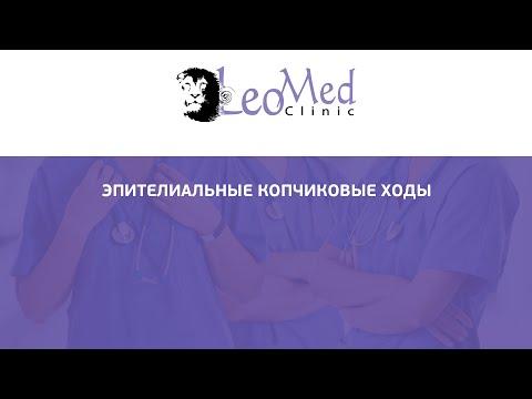 Киста яичка у мужчин: причины, симптомы, диагностика и лечение