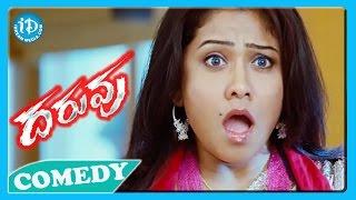 Daruvu Movie - Jyothi, Raghu Babu, Ravi Teja, Vennela Kishore Comedy Scene