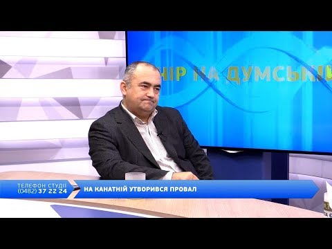DumskayaTV: Вечір на Думській. Едуард Каражия, 16.01.2019