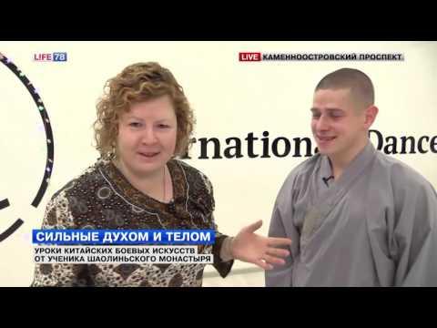 Уроки по боевым искусствам от ученика шаолиньского монастыря