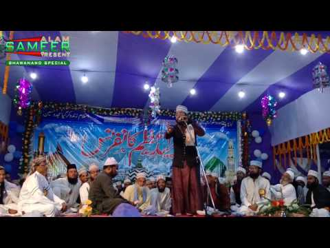 Kaise Na Lab Pe By Dilbar Shahi Latest New Naat AT Bhawanand Jalsha Pro....2016 Full HD 1080p.