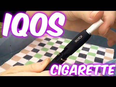 IQOS Cigarette Tutorial