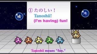 """Japanese Phrases - How to say """"fun"""" and """"interesting"""" in Japanese!"""