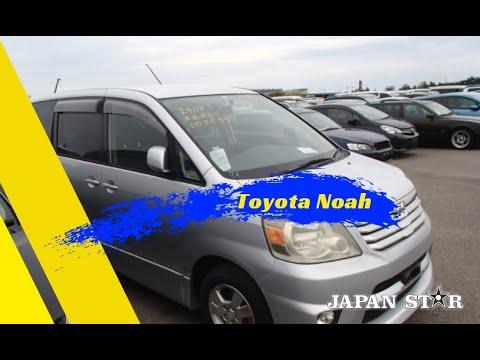 Toyota Noah с аукционов Японии, Джапан Стар отзывы