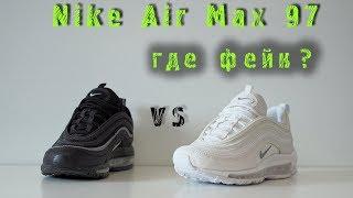 видео Покупаем копии кроссовок Nike Flyknit Max на Алиэкспресс