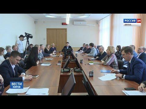 Вести. Киров (Россия-24) 21.02.2020(ГТРК Вятка)