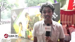 Kamar Kattu Movie Launch