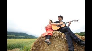 ヒンメリア〜麦がつなぐ人と大地〜/ホラネロ  -HORANERO-  HIMMELIA
