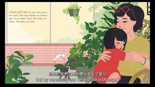 Livia Blackburne and Julia Kuo share the inspirations behind I Dream of Popo