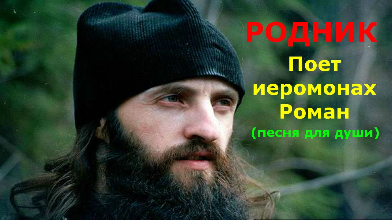 Церковные песнопения православные скачать.