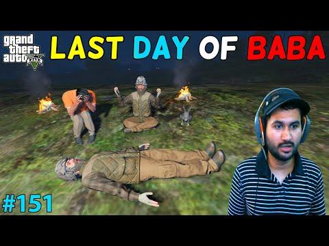 GTA 5 : GOOD BYE BABA   GTA5 GAMEPLAY #151