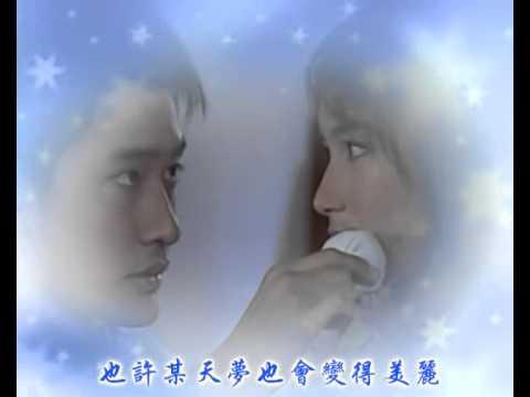 《嫉妒的深海》主题曲MV---Ard Ja Mee Suk Wun.wmv