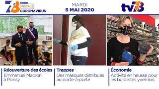 7/8 Edition Spéciale. mardi 5 mai 2020