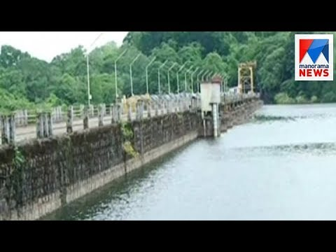 Hydroelectric project in Kannur Pazhassi Dam to come true   | Manorama News