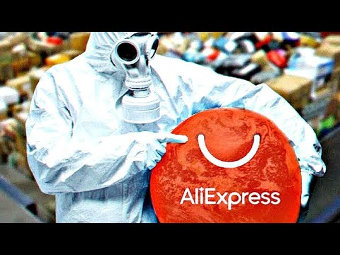 Посылка с AliExpress во время карантина