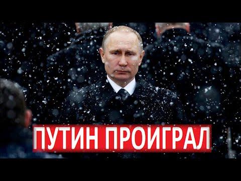Кремль проиграл - Россия сокращает добычу нефти