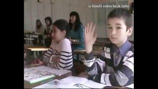 Урок англійської мови 2 клас Волочиська ЗОШ І-ІІІ ст. 1