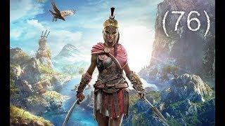 Кассандра продолжение (76) - Assassin's Creed Odyssey