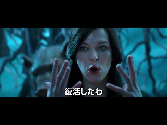 映画『ヘルボーイ』予告編第2弾