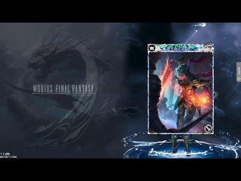 "MobiusFF(JP) - New EX Warrior ""Scharfrichter"" In EW3 Lap 7-6 (78)"