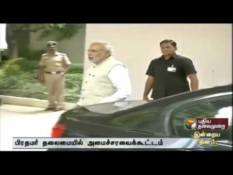 Tomorrow Cabinet Meeting in Delhi chaired  Prime Minister Narendra Modi