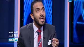 نمبر وان | خناقة علي الهواء بين محمد عراقي و عمر الايوبي علي راتب احمد فتحي 17 مليون جنيه ف السنة