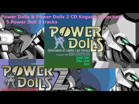 パワードール - Power Dolls & Power Dolls 2 Kogado CD Collection (VGM, ost)