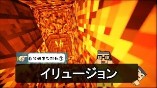 【Minecraft】お前らちょっと自分勝手 #12【マインクラフト】