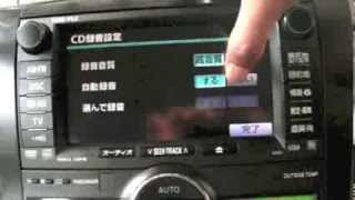 How to operate Toyota DVD Player for Allion and Premeo