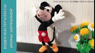 Микки Маус, ч.4. Mickey Mouse, р.4. Amigurumi. Crochet.  Вязать игрушки, амигуруми.