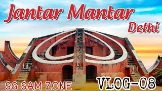 JANTAR MANTAR NEW DELHI    VLOG 8    SG SAM ZONE    OLD HERITAGE