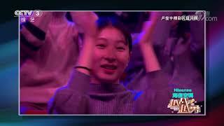 [越战越勇]宝剑锋从磨砺出 每日双倍的训练量让孩子六岁就荣获国际比赛金奖| CCTV综艺