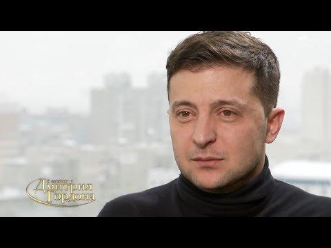 Зеленский: Янукович меня споить решил, но я в отличие от него, своими ногами ушел